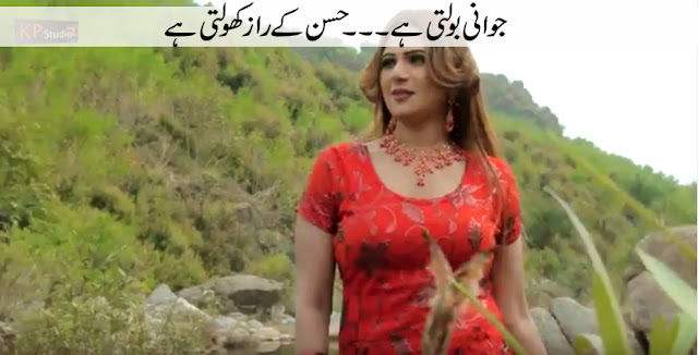 noor jahan old song baimana remix shemale pakistani