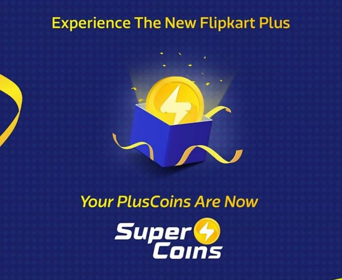 Flipkart ₹1 Store- SmartBuy Products @ Just ₹1 With Supercoins