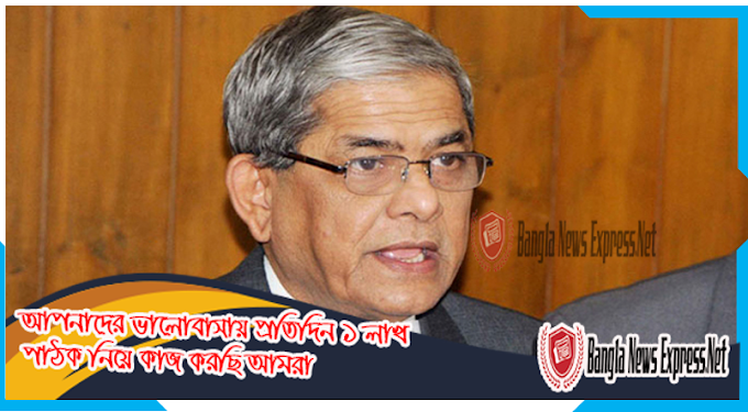 The government's ignorance, according to BNP Secretary General Mirza Fakhrul Islam Alamgir