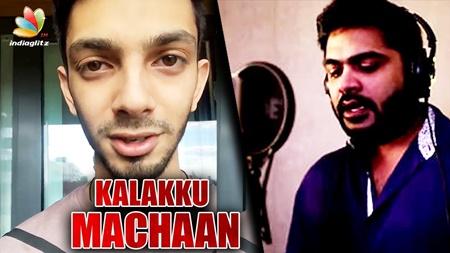 Sakka Podu Podu Raja – Kalakku Machaan Song Review | Simbu Music, Santhanam, Anirudh