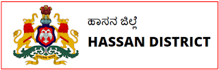 Hassan Village Accountant (VA) Previous Question Papers 2017, 2018, 2019