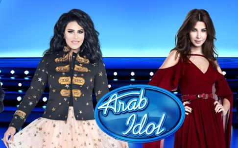 """مشاهدة برنامج اراب ايدول """"Arab Idol"""" الموسم الرابع الحلقة 6 السادسة بث مباشر اليوم الجمعة 9-12-2016 يوتيوب كاملة"""