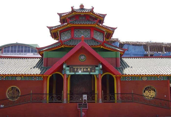 Wisata Masjid: Masjid Laksamana Cheng Hoo Surabaya