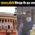 PM मोदी पहुंचे संसद,बोले विपक्ष के हर सवाल के लिए तैयार