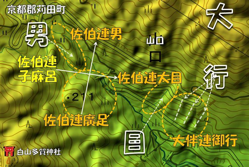矛・盾 の e-Note天渟中原瀛眞人天皇:天武天皇(3)