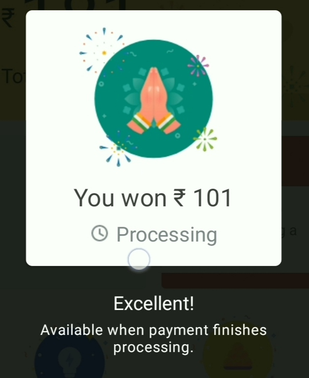 How to complete Google pay go India offer, गूगल पे गो इंडिया ऑफर कैसे कंप्लीट करें