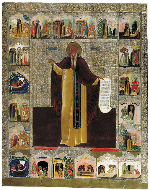"Russian Icon ""Maximus the Confessor and His Miracles"""