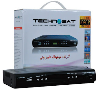 """تحديث افضل انواع الرسيفرات التى تعمل بالنت واسعارها """"تدعم"""" HD  بسيرفر مجانى افضل رسيفر اتش دي اسعار احدث وافضل انواع الرسيفر 3D - HD في مصر 2021 جديد وبيسجل"""