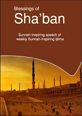 Download: Blessings of Shaban pdf in English