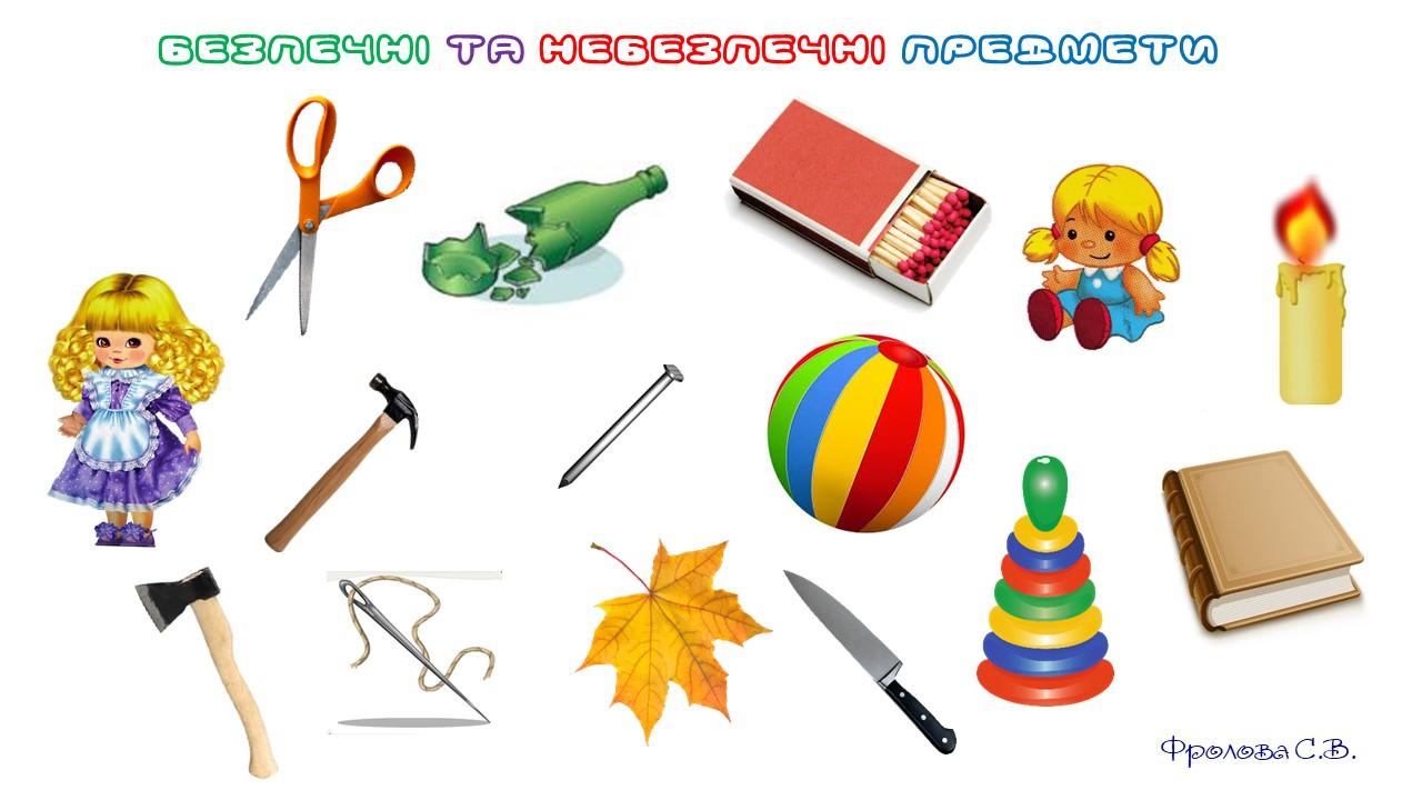 Про виховання та розвиток дітей. Блог Фролової Світлани - для ...