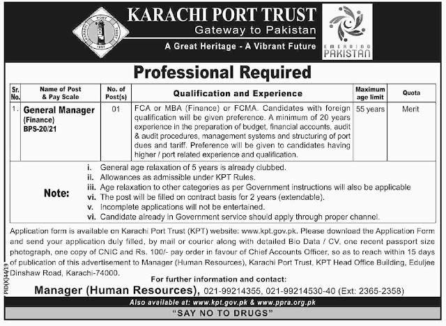Jobs In Karachi Port Trust 05 July 2019