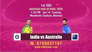 Aus vs Ind ODI 1st Prediction