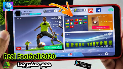 download real football 2020 APK