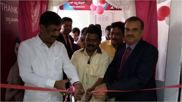 Mr. Dayanada Reddy - Managing Director, Bharath Goldstar Group in the presence of Mr. B Sadashiva Mallya, Circle Head - Bangalore, Axis Bank and Mr Prashanth, Cluster