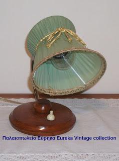 http://www.eurekavintage.blogspot.gr/2012/12/1950s.html