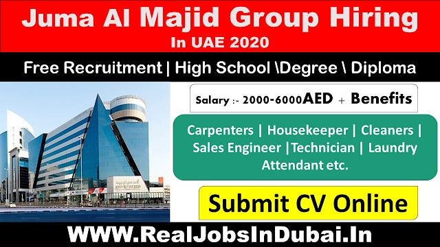 Juma Al Majid Group Jobs Vacancies In UAE -2020