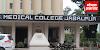 मेडिकल कॉलेज का प्रोफेसर छात्राओं के शारीरिक बनावट पर करता है अश्लील टिप्पणी | JABALPUR NEWS