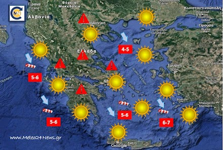 Meteo24news.gr : Κορυφώνεται το κύμα κάυσωνα την Τρίτη (video)