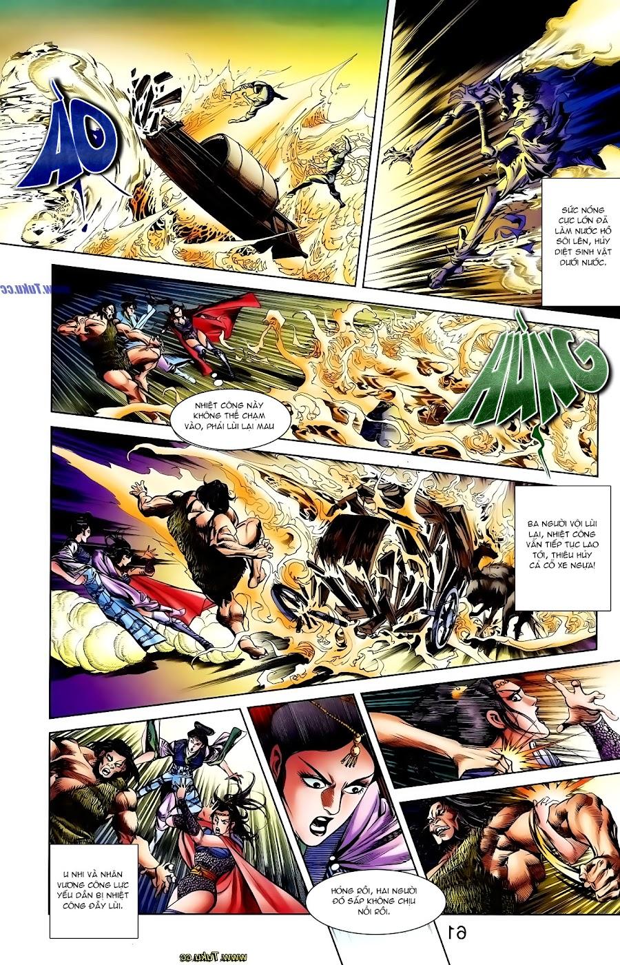 Cơ Phát Khai Chu Bản chapter 110 trang 5