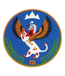Altai Territory National Emblem.