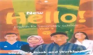 تحميل كتاب المدرسة لمادة اللغة الانجليزية للصف الثانى الثانوى الترم الاول 2021 المنهج الجديد من موقع درس انجليزي