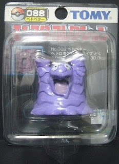 Grimer Pokemon figure Tomy Monster Collection black package series