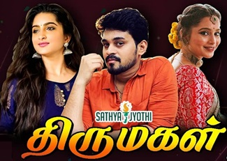 Thirumagal 25-01-2021 Tamil Serial