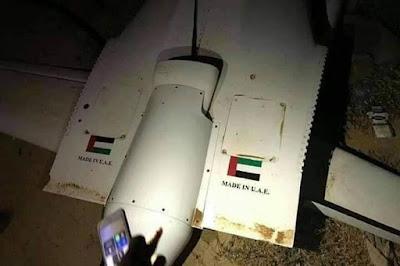 القوات الحكومية تعلن إسقاط طائرة مسيرة إماراتية