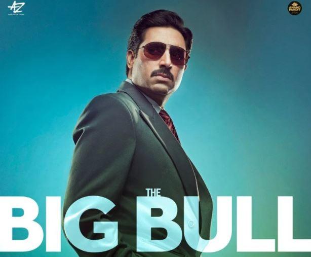 The Big Bull Movie Dialogues | Abhishek Bachchan Dialogues