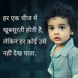 2 line sad love hindi quotes   hurt shayari,alone shayari