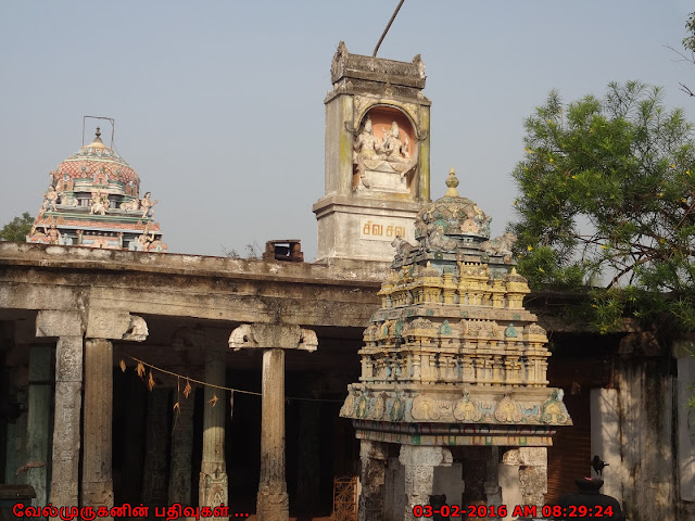 Melur Three Sakthi Temple