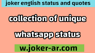Collection of Unique Whatsapp Status 2021 - joker english