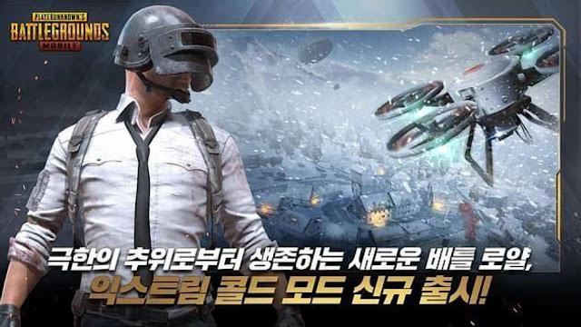 تحديث ببجي الكورية 1.6