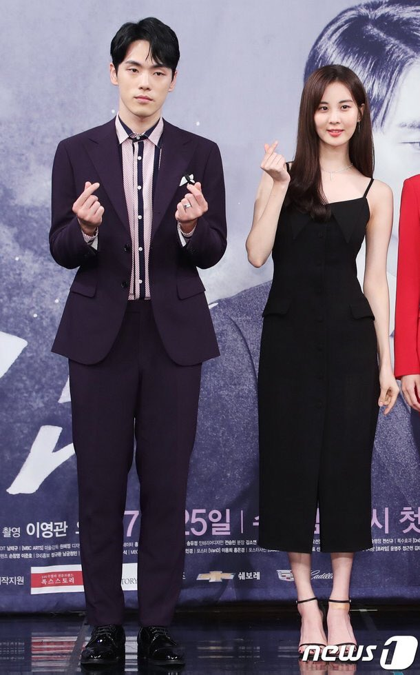 Shim jaewon seohyun dating