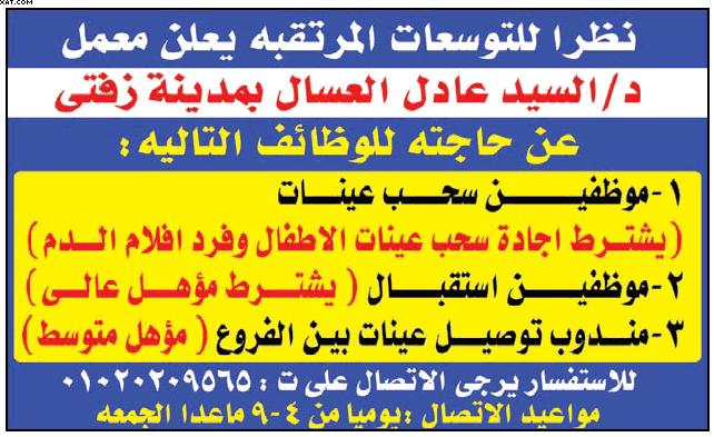 gov-jobs-16-07-28-01-37-57