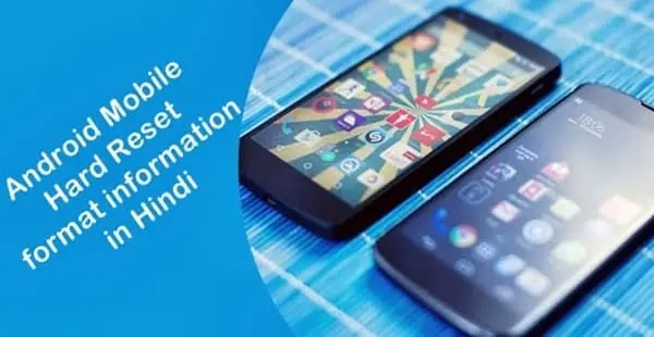 Android Mobile Simple Tricks, android, format android, hindi, phone reset, reset android, password, pin lock, hard reset
