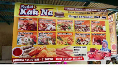 Laksa, Mihun Sup, Ais Kacang Hanya  RM1 Di Kedai Kak Na