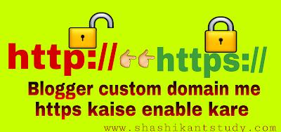 blogger-custom-domain-me-https-kaise-enable-kare