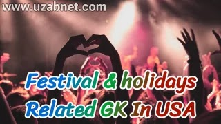 what is the biggest festival in usa, cultural festivals in usa