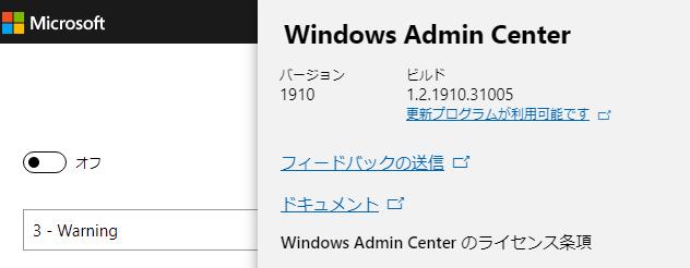 プログラム サービス スタック 更新