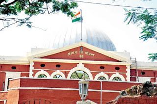 jharkhand-high-court-order-release-jpsc-result