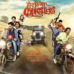 Soundarya-Sharma-Debut-film-Meeruthiya-Gangsters-2015