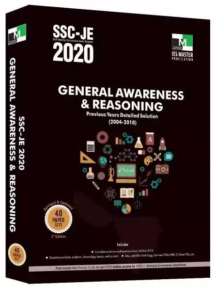 ies-master-ssc-je-general-awareness-pdf