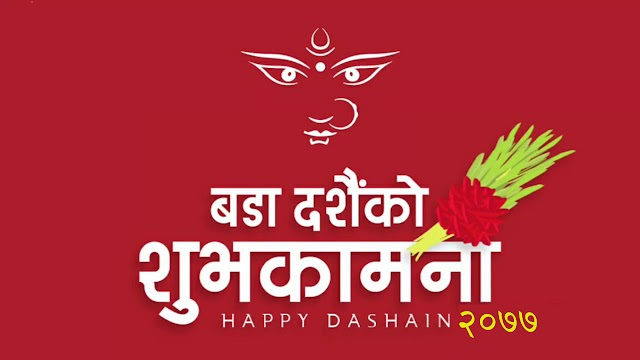 Dashain 2077 - Wishes | Greetings