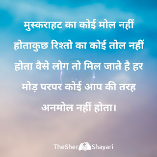 shayari photo download