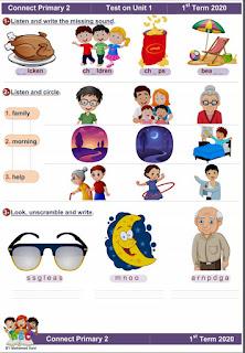 إختبارات لغة إنجليزية للصفوف الابتدائيه الترم الاول على الوحدات الاولى من المنهج 2020