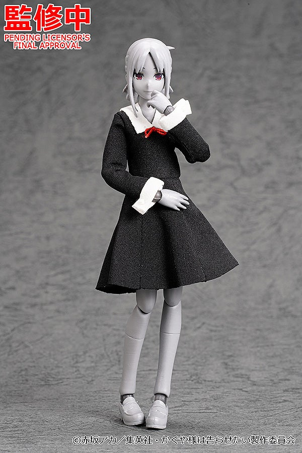 Kaguya-sama: Love is War - figma Kaguya Shinomiya (Max Factory)