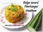 Peerkanggai Rice