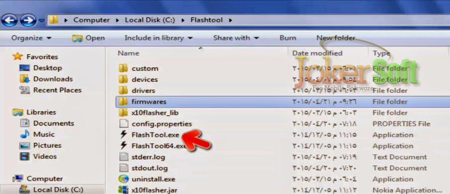 Easy Hard Reset/Wipe Data Sony Xperia V LT25i