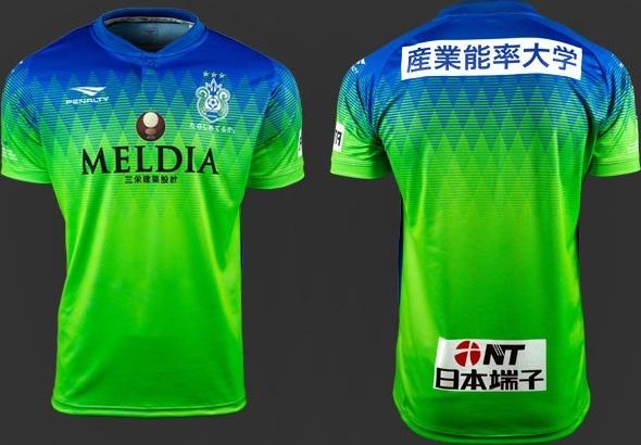 0dfb8bebf2 Penalty apresenta as novas camisas do Shonan Bellmare - Show de Camisas